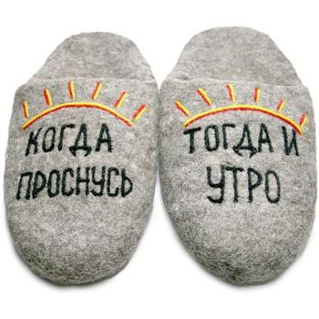 Тапочки на день защитника отечества